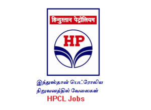 HPCL Hindustan Petroleum recruitment Updates