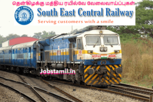 SECR South East Central Railway Recruitment