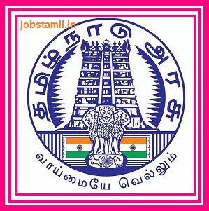 Kanyakumari Cooperative Bank Recruitment 2020
