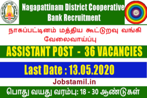 Nagapattinam Central Cooperative Bank