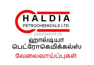 Haldia Petrochemicals Jobs 2019