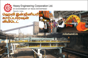 HECL Recruitment Heavy Engineering Corporation