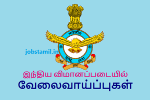 Indian Air Force Various Job Posts