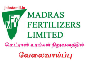 Madras Fertilizers ltd Recruitment