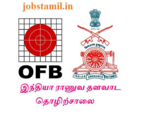 OFB Ordnance Factory Board Recruitment