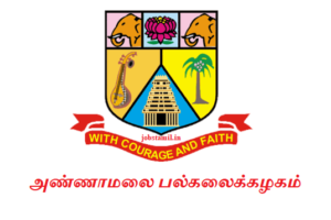 Annamalai University Recruitment