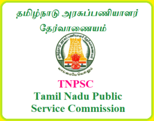 tnpsc groups
