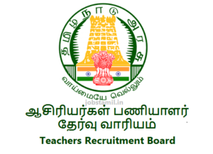 TNTRB Teachers Recruitment Board Tamil Nadu
