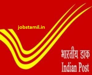 West Bengal Postal Circle Jobs