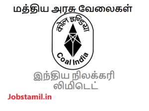 Coal India Limited CIL Jobs Notification