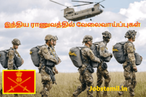 Indian Army Recruitment Updates