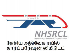 NHSRCL National High Speed Rail Corporation Limited