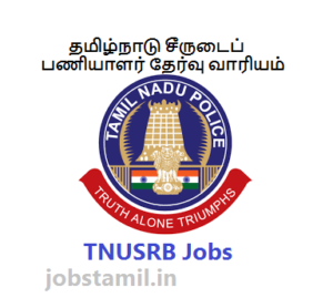 TNUSRB SI Exam Date Released Hall Ticket Download