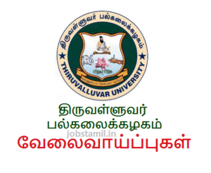 Thiruvalluvar University Recruitment Updates