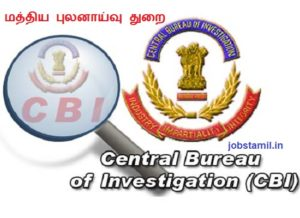 Central Bureau Investigation CBI Recruitment
