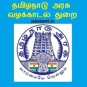 TN Litigation Department Jobs