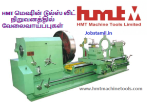 HMT Machine Tools Limited