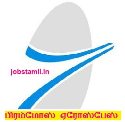 BrahMos Aerospace Recruitment Updates