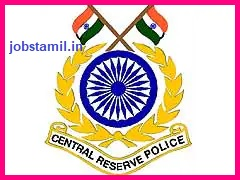 Central Reserve Police Force Jobs
