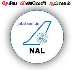 National Aerospace Laboratories Jobs