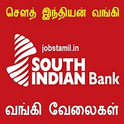 South Indian Bank Recruitment Updates