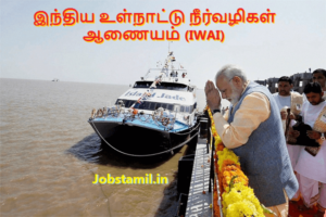 IWAI Inland Waterways Recruitment Details