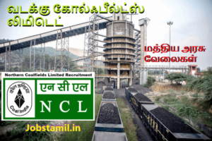 Northern Coalfields Limited