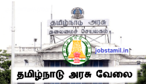 Employment News in Tamil