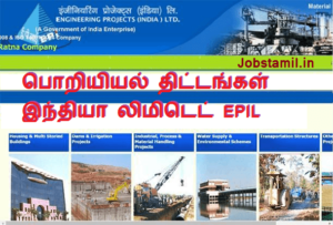 EPIL Engineering Projects India