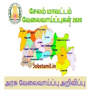 Salem District Recruitment TN Govt Jobs 2020