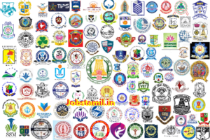 Tamil Nadu All Arts and Science Colleges