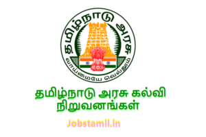 Tamil Nadu All Government University Colleges list