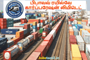 PRCL Pipavav Railway Corporation Limited Recruitment