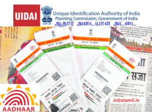 UIDAI Job Recruitment Notification