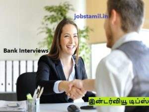 Bank Interview Tips and Tricks