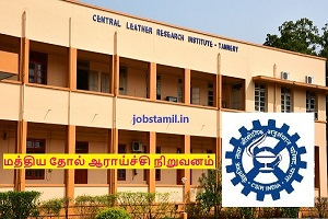 Central Leather Research Institute Recruitment 2020
