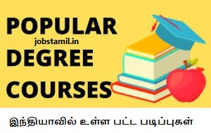Degree Courses in India