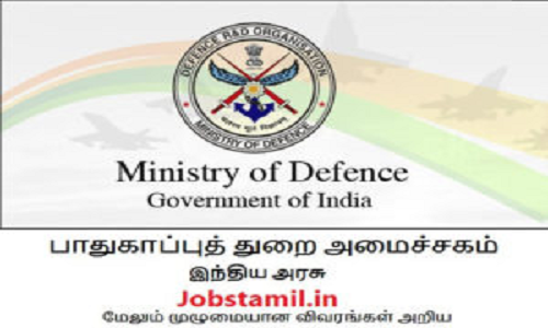 MoD Ministry of Defence Recruitment Notification 2021