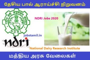 NDRI National Dairy Research Institute Jobs 2020