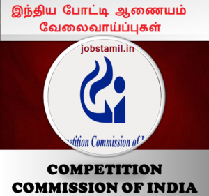 Competition Commission India Recruitment