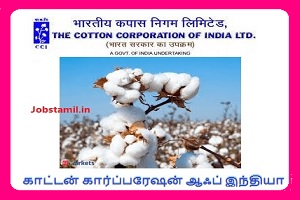 Cotton Corporation India Limited Jobs