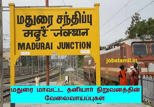 Madurai District Recruitment Private Jobs 2020