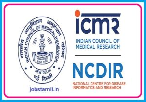 NCDIR Recruitment Notification 2020