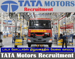 TATA Motors Career Recruitment