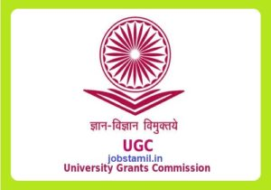 University Grants Commission Jobs 2020