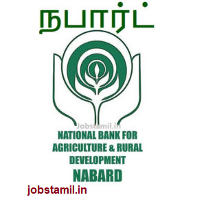 NABARD Bank Recruitment