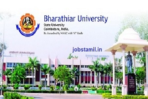 Bharathiar University Recruitment 2020