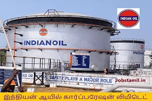 IOCL Indian Oil Corporation Limited Recruitment Notification