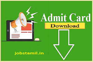 Government Exam Admit Card Notification