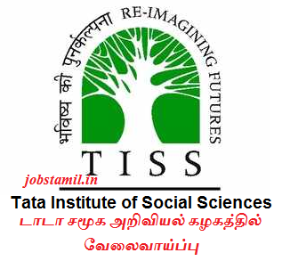 TISS Recruitment